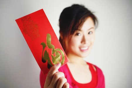 What is The Market Rate For Giving Hong Bao This Chinese New Year 2018?