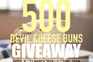 Free Guschlbauer Cheese Buns Giveaway 9 - 11 March 2018 at Punggol Waterway Point