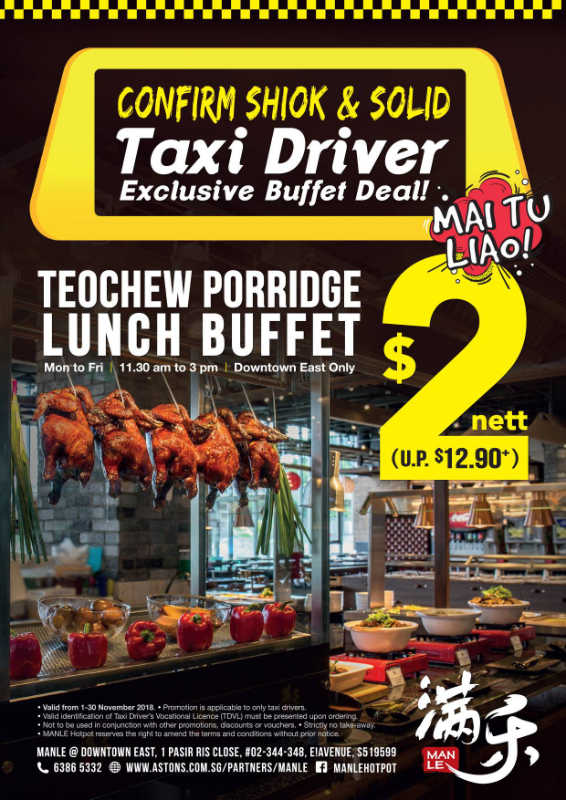 $2 Exclusive Man Le Teochew Porridge Lunch Buffet Deal For Taxi Driver ONLY