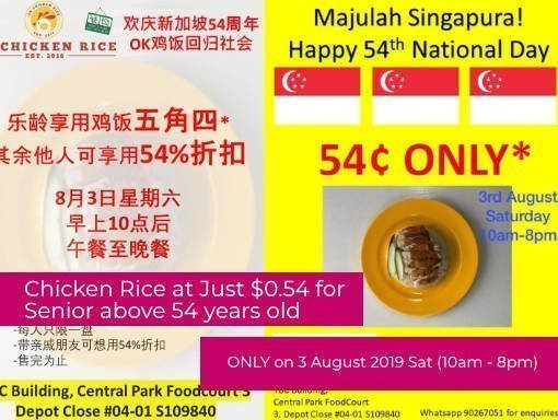 chicken rice 54 cent promo