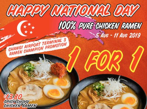 Ramen Champion 1-for-1 Chicken Ramen Promotion 5 – 11 August 2019 and More Deals