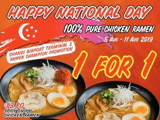 Ramen Champion National Day Promo