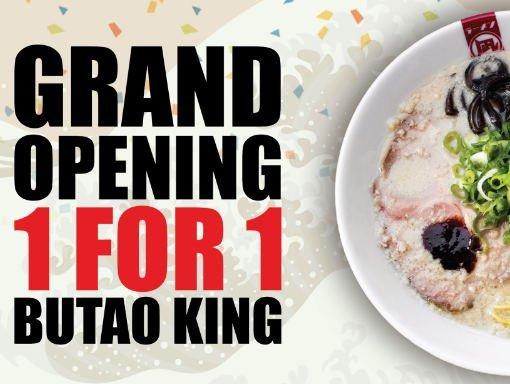 1 for 1 butao king promo