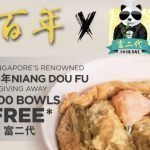 Enjoy Free 𝟓𝟎𝟎 𝐁owls 𝐎f 百年 𝐁ai 𝐍ian 𝐍iang 𝐃ou 𝐅u for 6 Days – Check Out The Dates