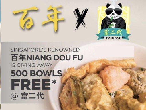 Enjoy Free ??? ?owls ?f 百年 ?ai ?ian ?iang ?ou ?u for 6 Days – Check Out The Dates