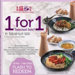HONG KONG SHENG KEE DESSERT 1 for 1 promotion 19 Feb to 1 March 2020