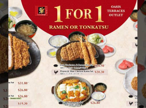 1 For 1 Tampopo March Promotion at Oasis Terraces NOW till 15 April 2020