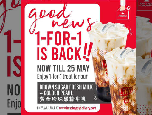 Liho 1 for 1 BROWN SUGAR FRESH MILK + GOLDEN PEARLS