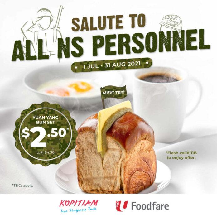 NTUC Foodfare Promotion Yuan Yang Set