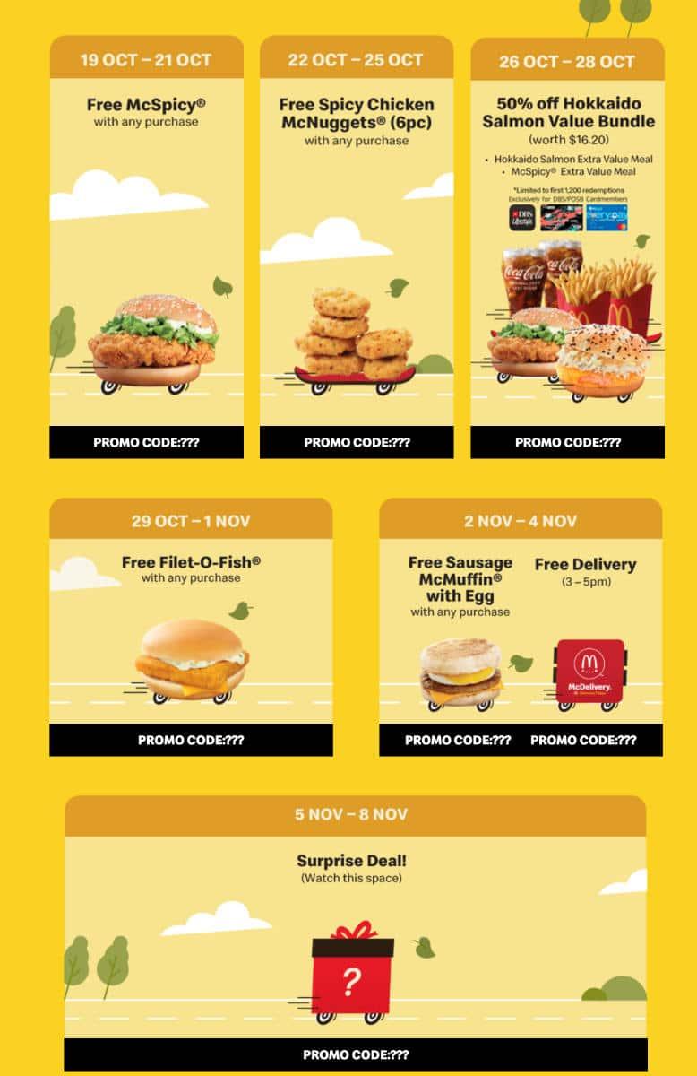 mcdsg delivery treat promo