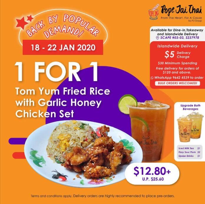 Pope Jai Thai Singapore 1 For 1