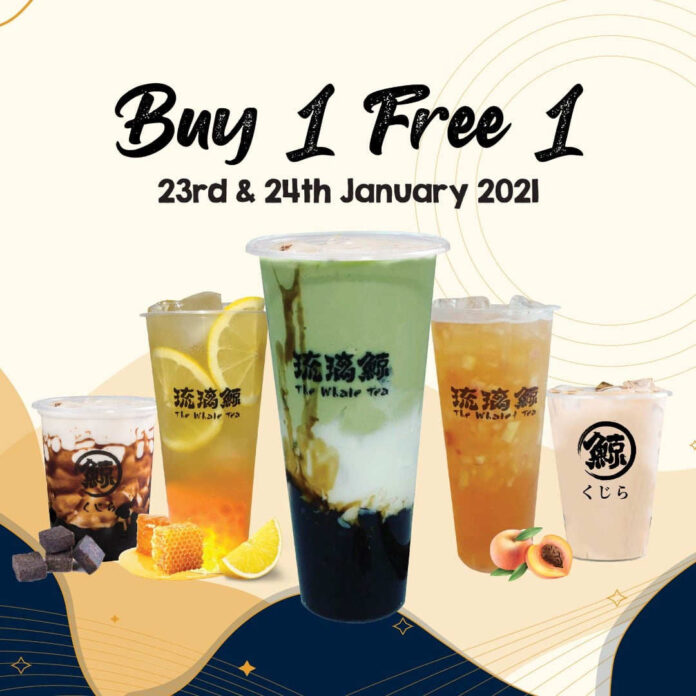 The Whale Tea Singapore 1 for 1 Jurong point