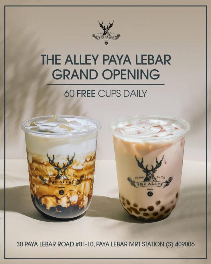 The Alley Singapore Paya Lebar Free Giveaway