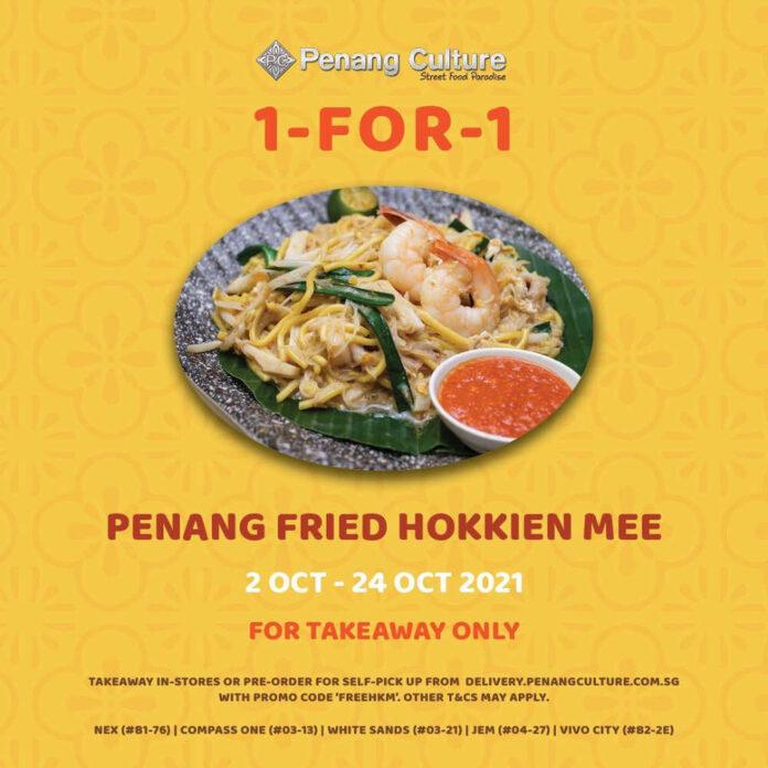 Penang Culture Promotion hkm