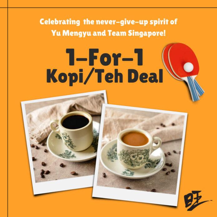wafe cafe promotion