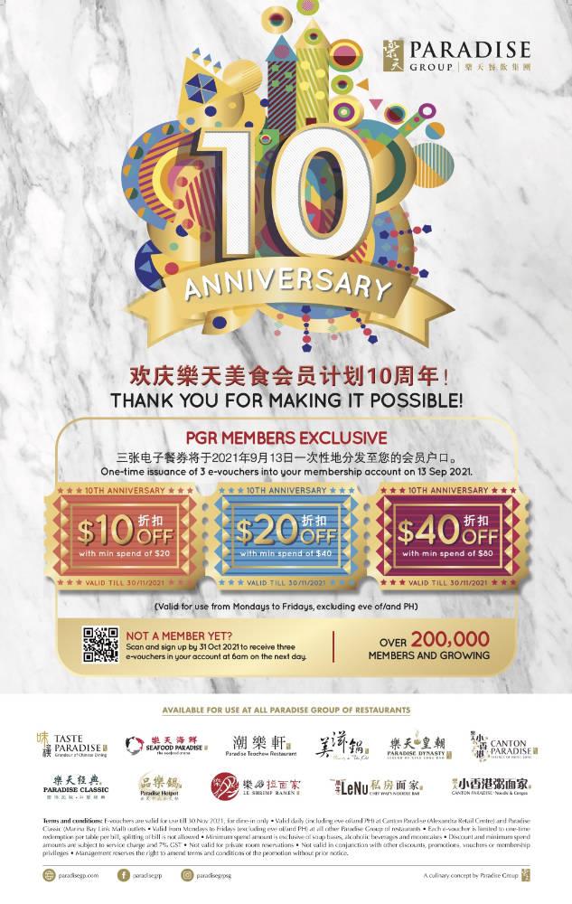 paradise group promotions voucher giveaway