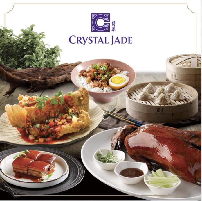 crystal jade singapore 1 for 1 uob