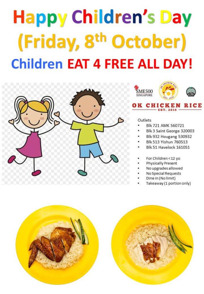 ok chicken rice children free giveaway