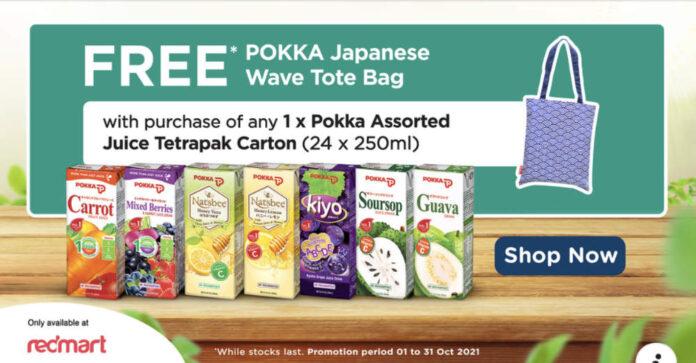 pokka-singapore-free-bag